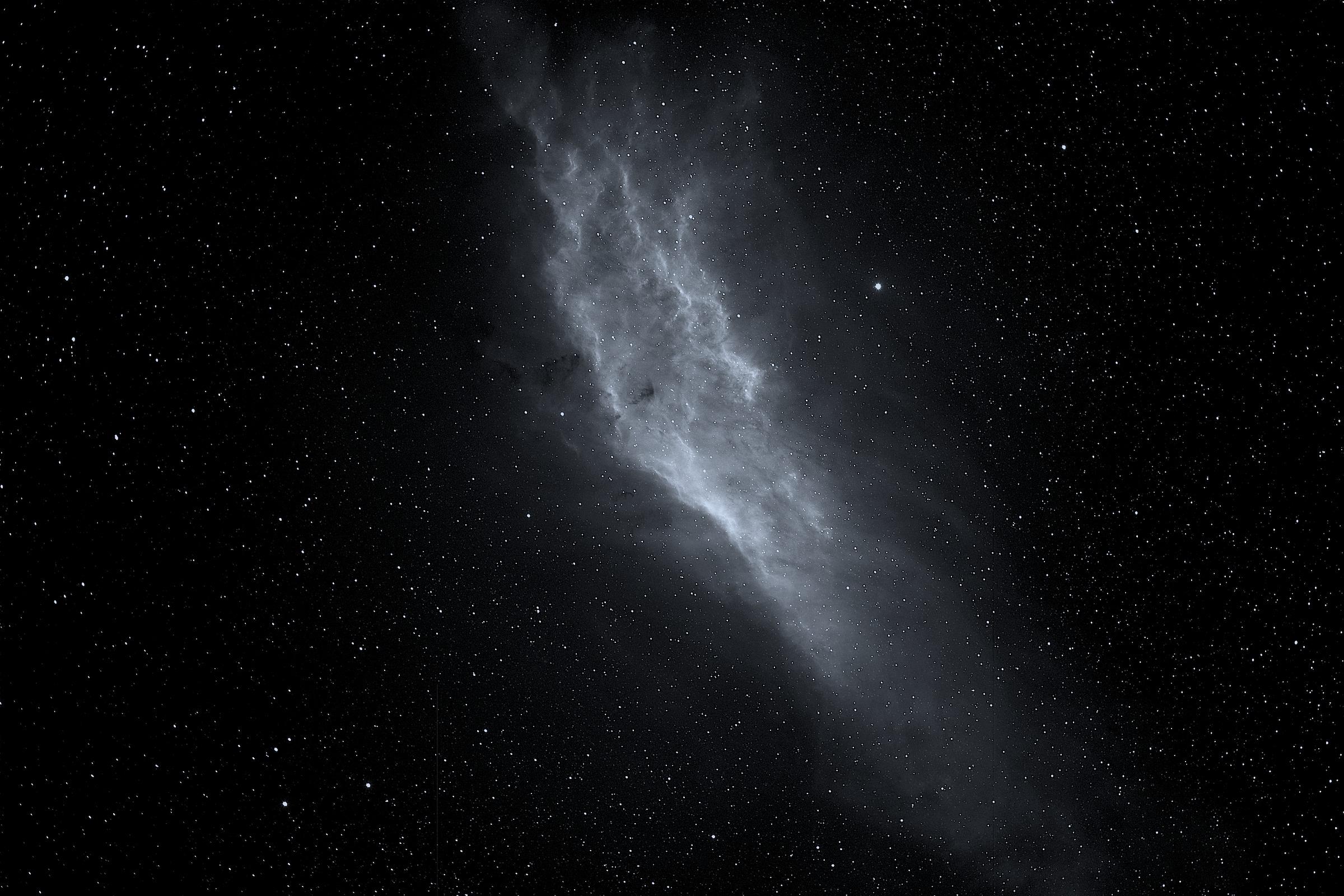atomic nebula award - photo #1